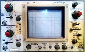 اسیلوسکوپ دست دوم ارزان قیمت